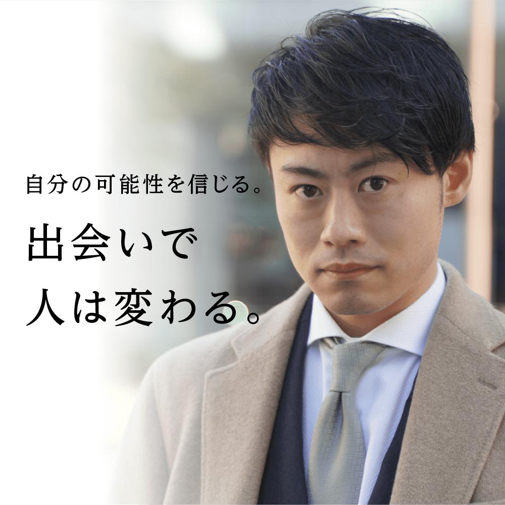 阿部峻也 / Shunya Abe のブログ